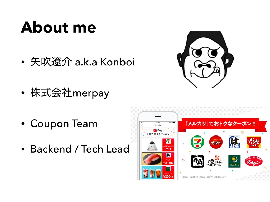 About me • ਧྒྷհ a.k.a Konboi • גࣜձࣾmerpay • Cou...