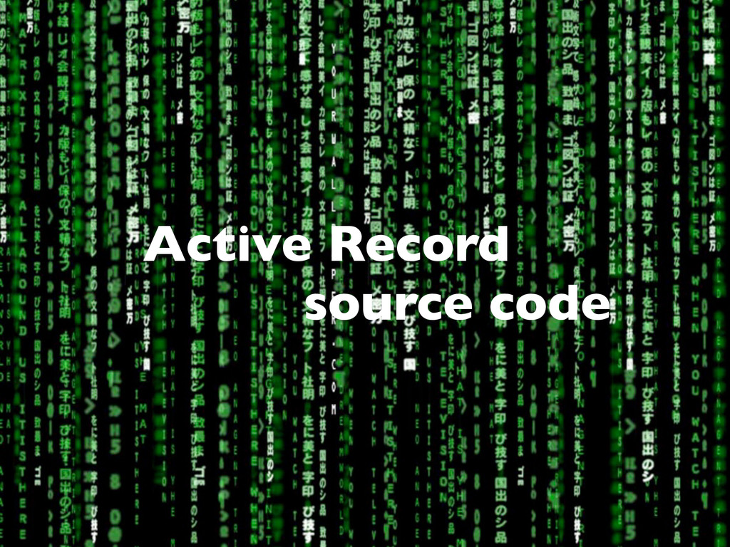 Active Record source code