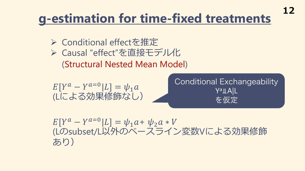 g-estimation for time-fixed treatments Ø Condit...