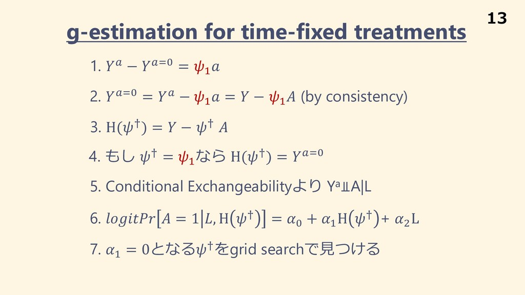 g-estimation for time-fixed treatments 1. ! − !...