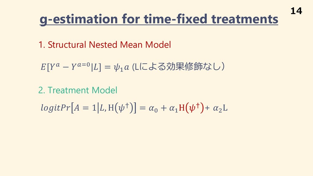 g-estimation for time-fixed treatments 1. Struc...