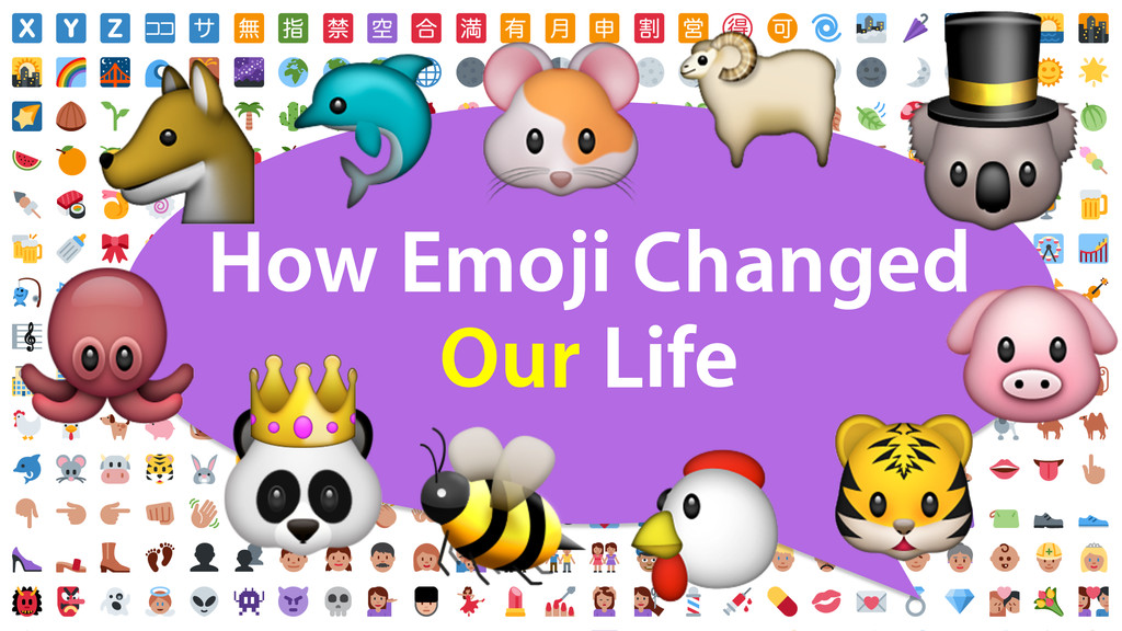 How Emoji Changed Our Life
