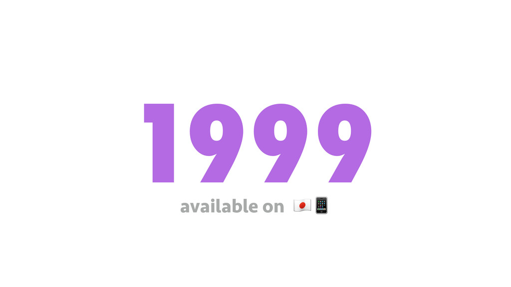 1999 available on ?