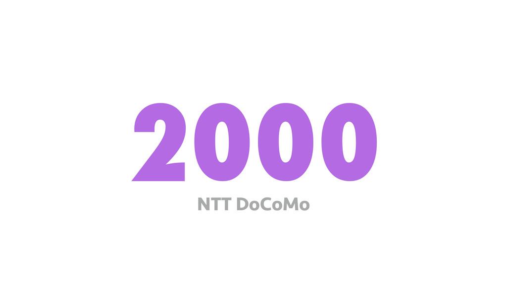 2000 NTT DoCoMo