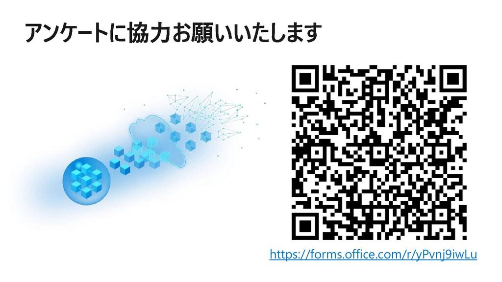 https://forms.office.com/r/yPvnj9iwLu