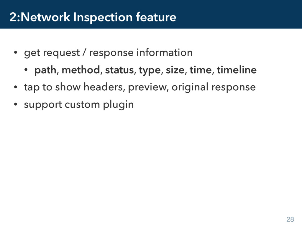 2:Network Inspection feature • get request / re...