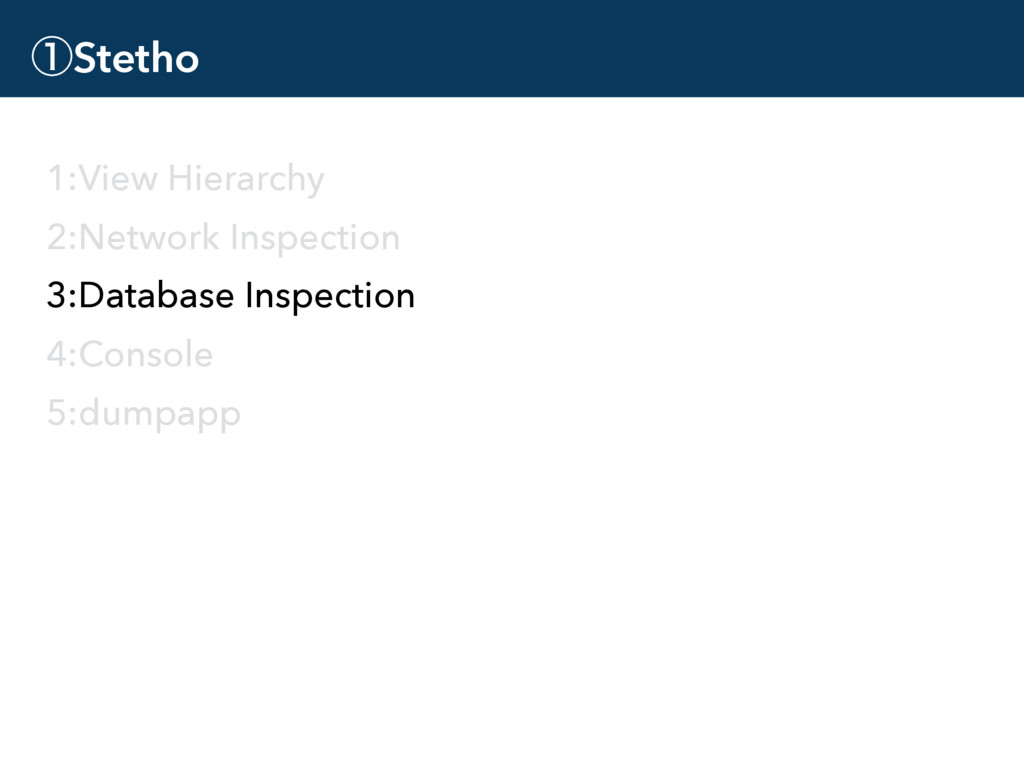 ᶃStetho 1:View Hierarchy 2:Network Inspection 3...