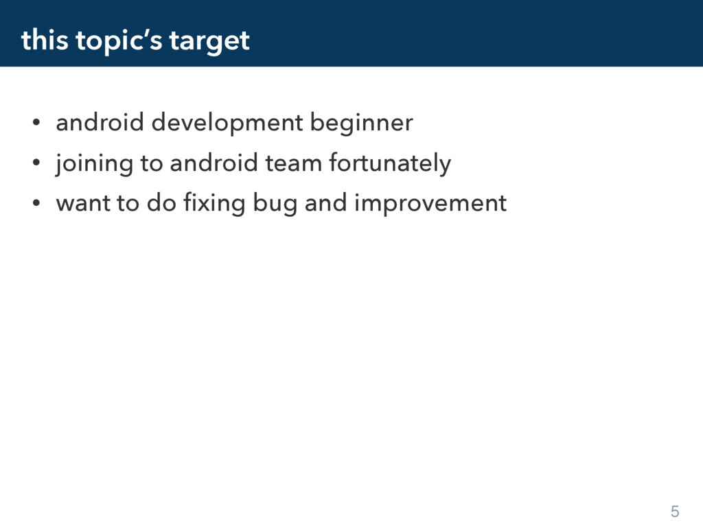 this topic's target • android development begin...