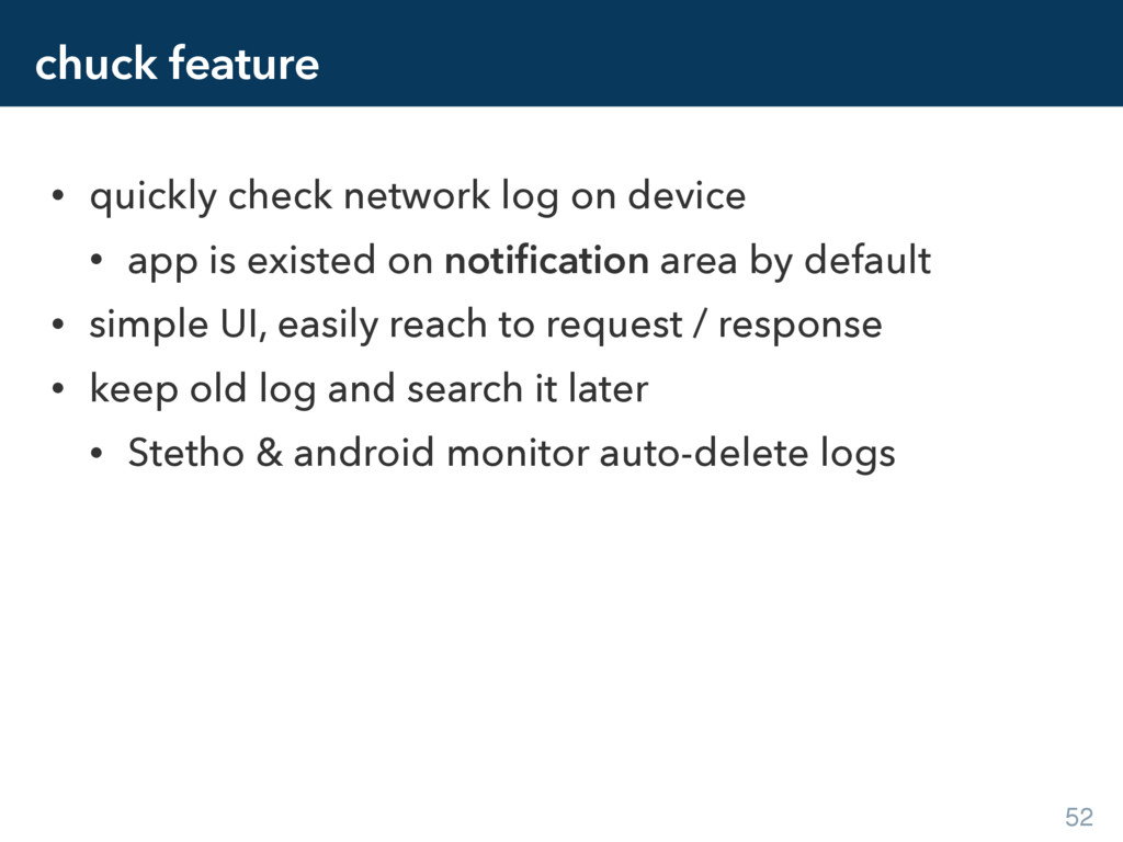 chuck feature • quickly check network log on de...