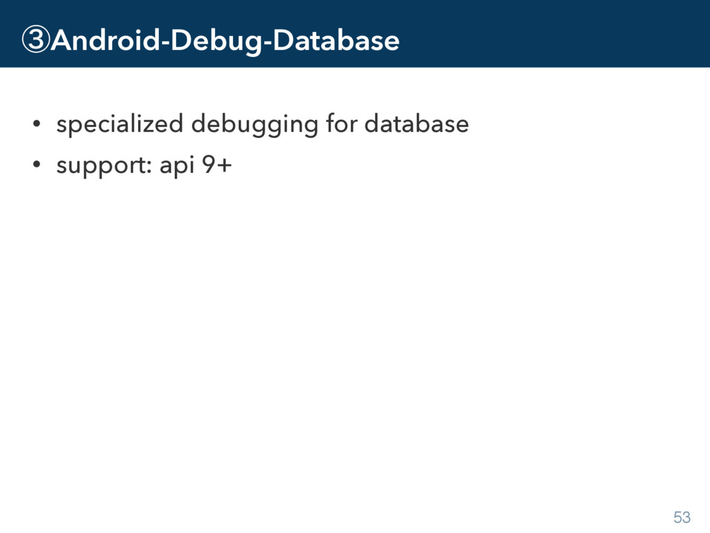 ᶅAndroid-Debug-Database • specialized debugging...