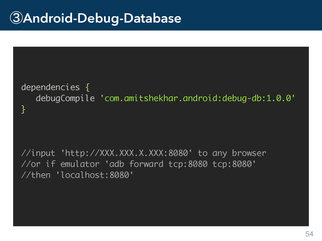 ᶅAndroid-Debug-Database 54 dependencies { debug...