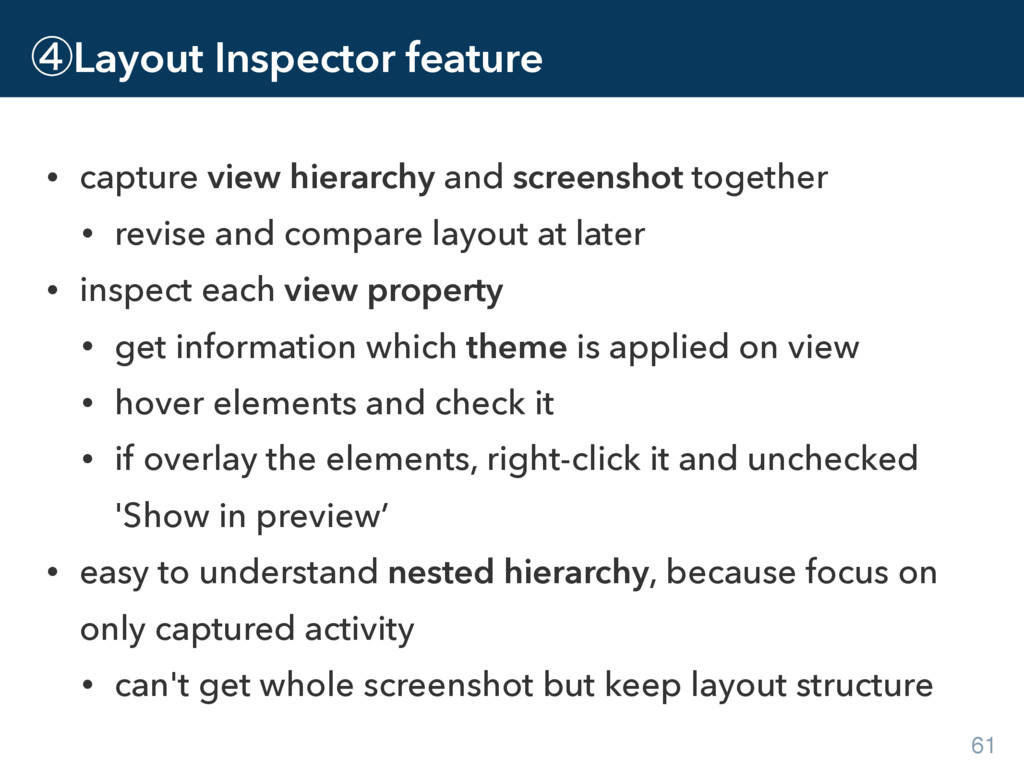 ᶆLayout Inspector feature • capture view hierar...