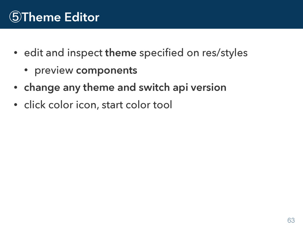 ᶇTheme Editor • edit and inspect theme specified...