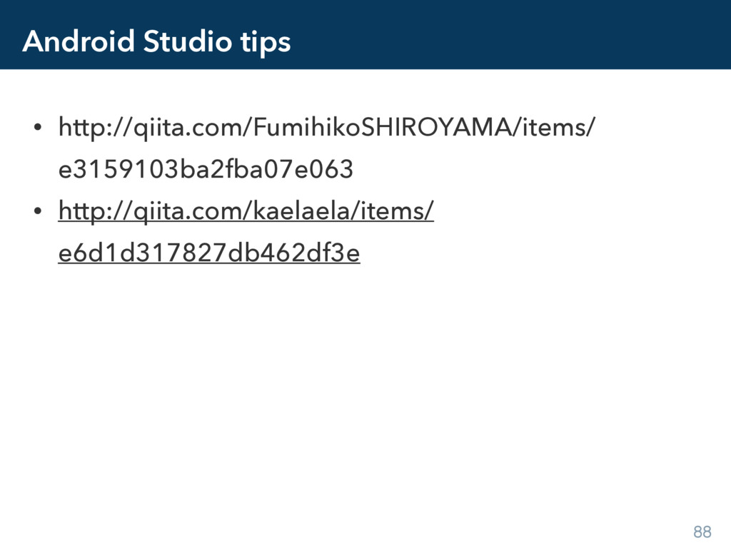 Android Studio tips • http://qiita.com/Fumihiko...