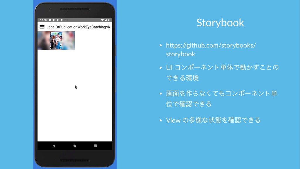 Storybook • h#ps:/ /github.com/storybooks/ stor...