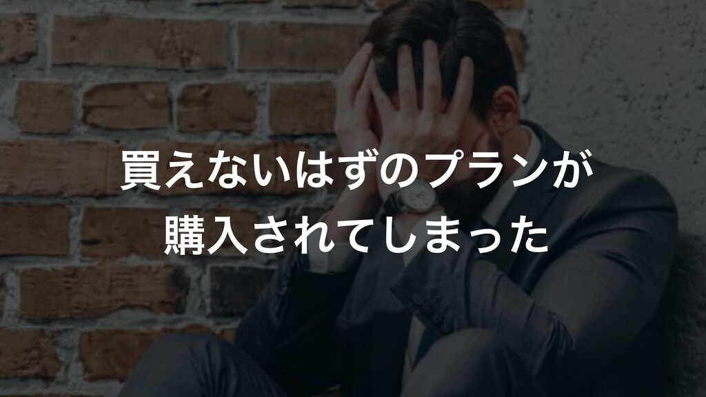 プランの申請 IUUQTBQQTUPSFDPOOFDUBQQMFDPN ങ͑ͳ͍...