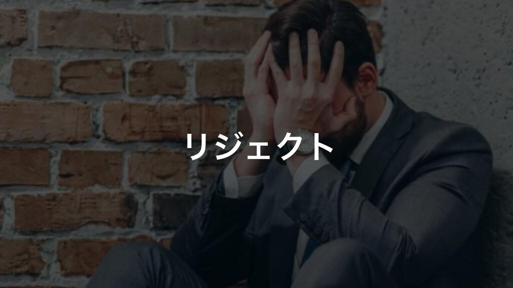 プランの申請 IUUQTBQQTUPSFDPOOFDUBQQMFDPN ϦδΣΫτ...