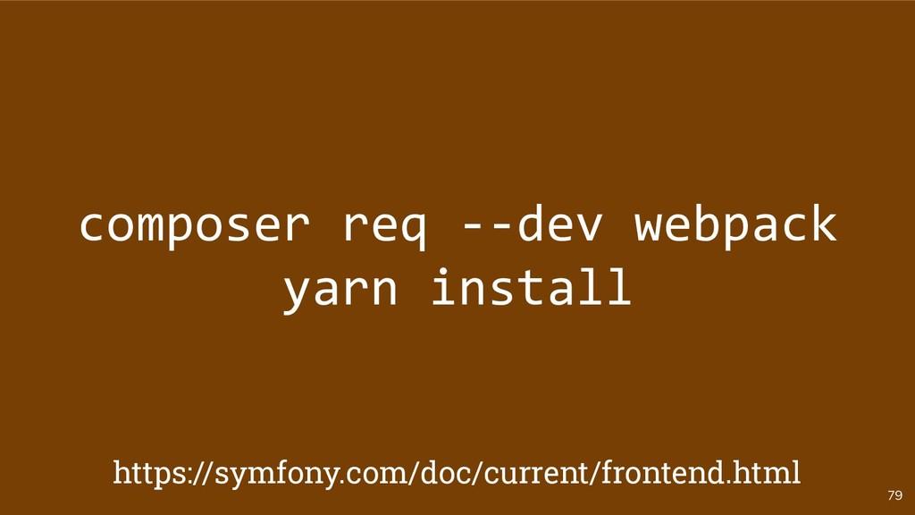 79 composer req --dev webpack yarn install http...