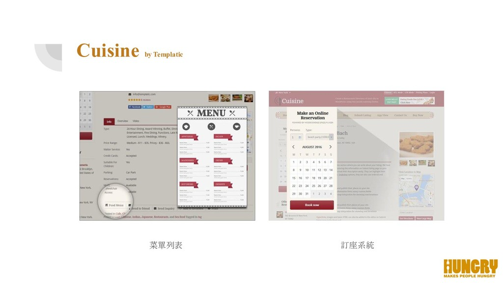 Cuisine by Templatic 菜單列表 訂座系統
