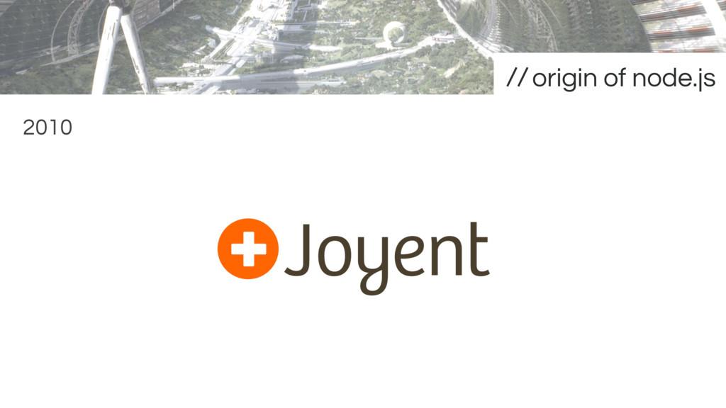 2010 origin of node.js