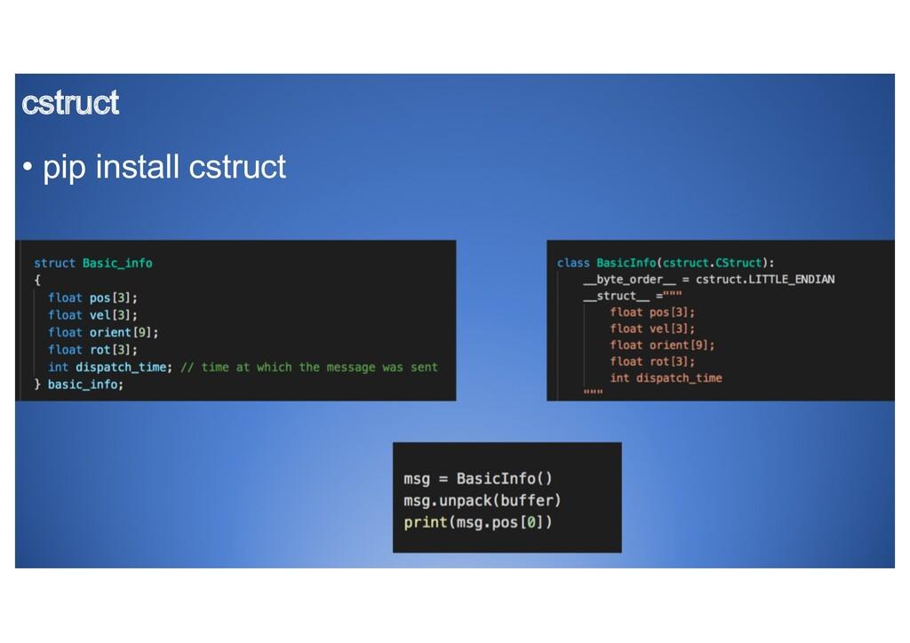 cstruct • pip install cstruct