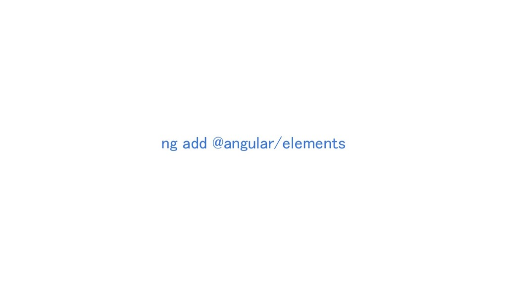 ng add @angular/elements
