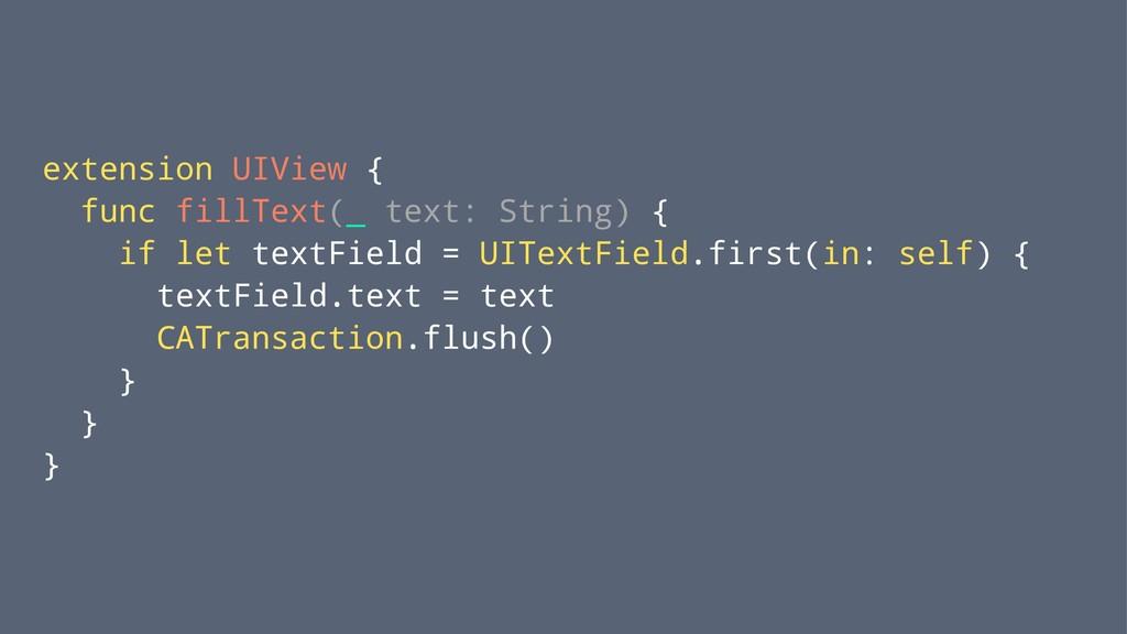 extension UIView { func fillText(_ text: String...