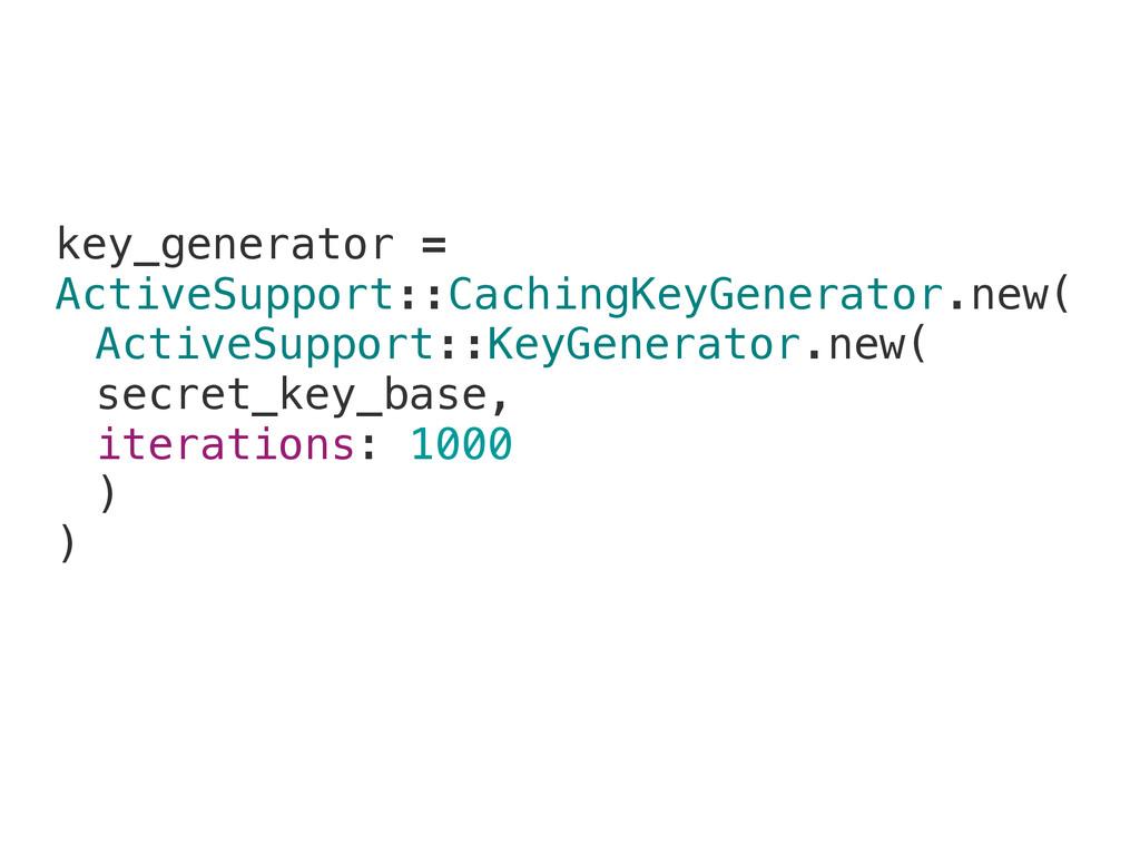 key_generator = ActiveSupport::CachingKeyGenera...