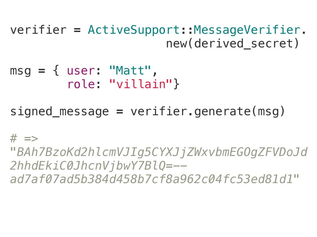 verifier = ActiveSupport::MessageVerifier. new(...