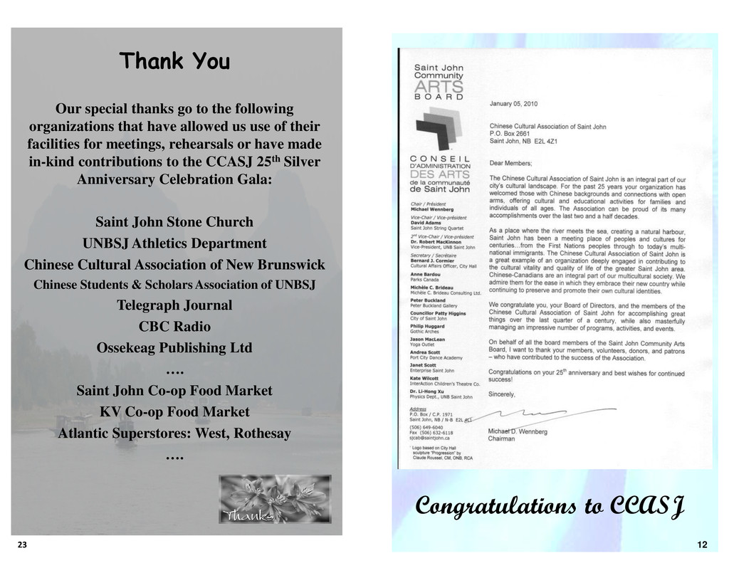 12 23 Congratulations to CCASJ Thank You Our sp...