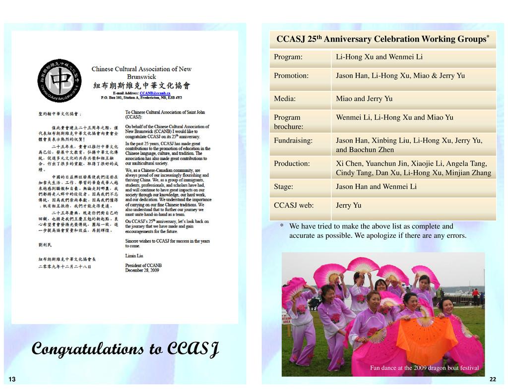 22 13 Congratulations to CCASJ CCASJ 25th Anniv...
