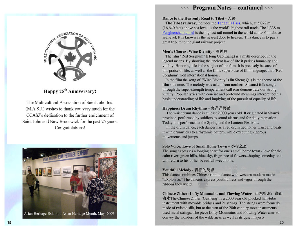 15 20 ~~~ Program Notes – continued ~~~ Asian H...