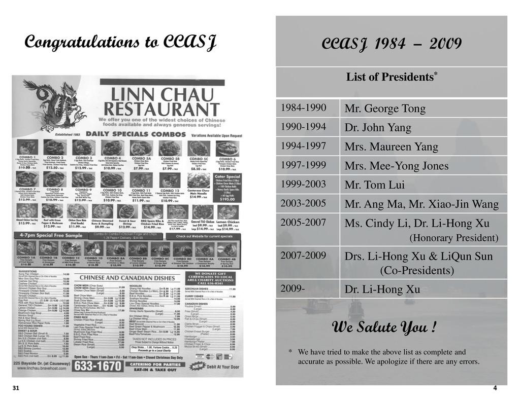 CCASJ 1984 – 2009 31 4 List of Presidents* 1984...