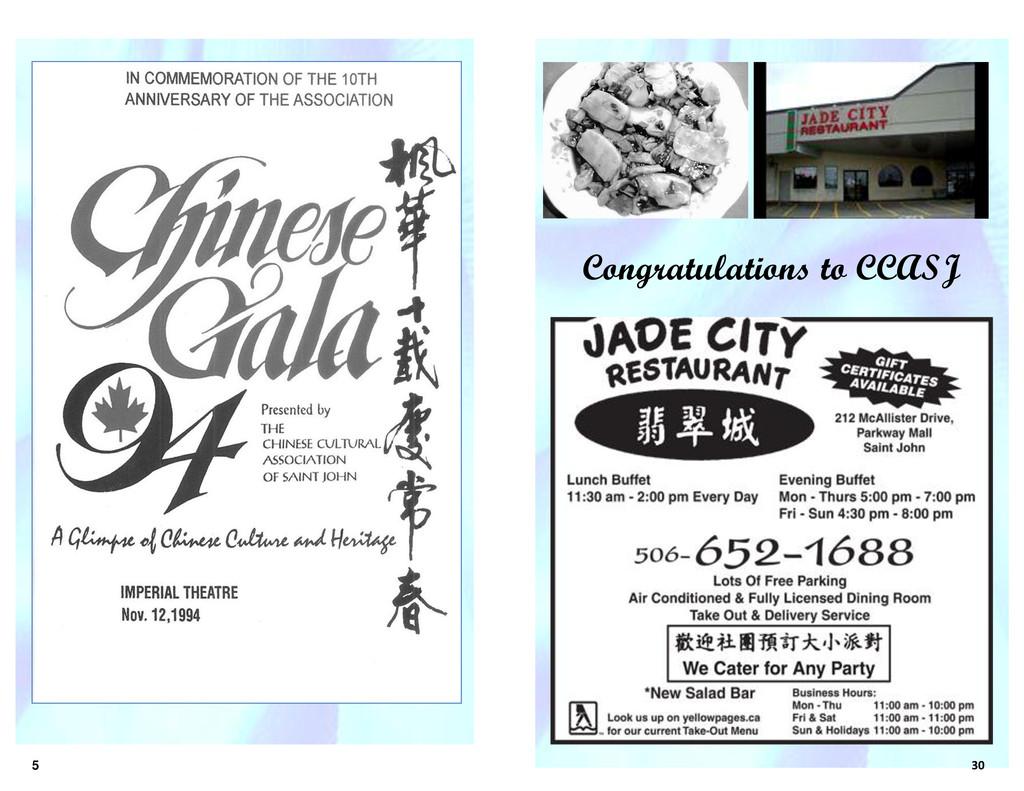 5 30 Congratulations to CCASJ