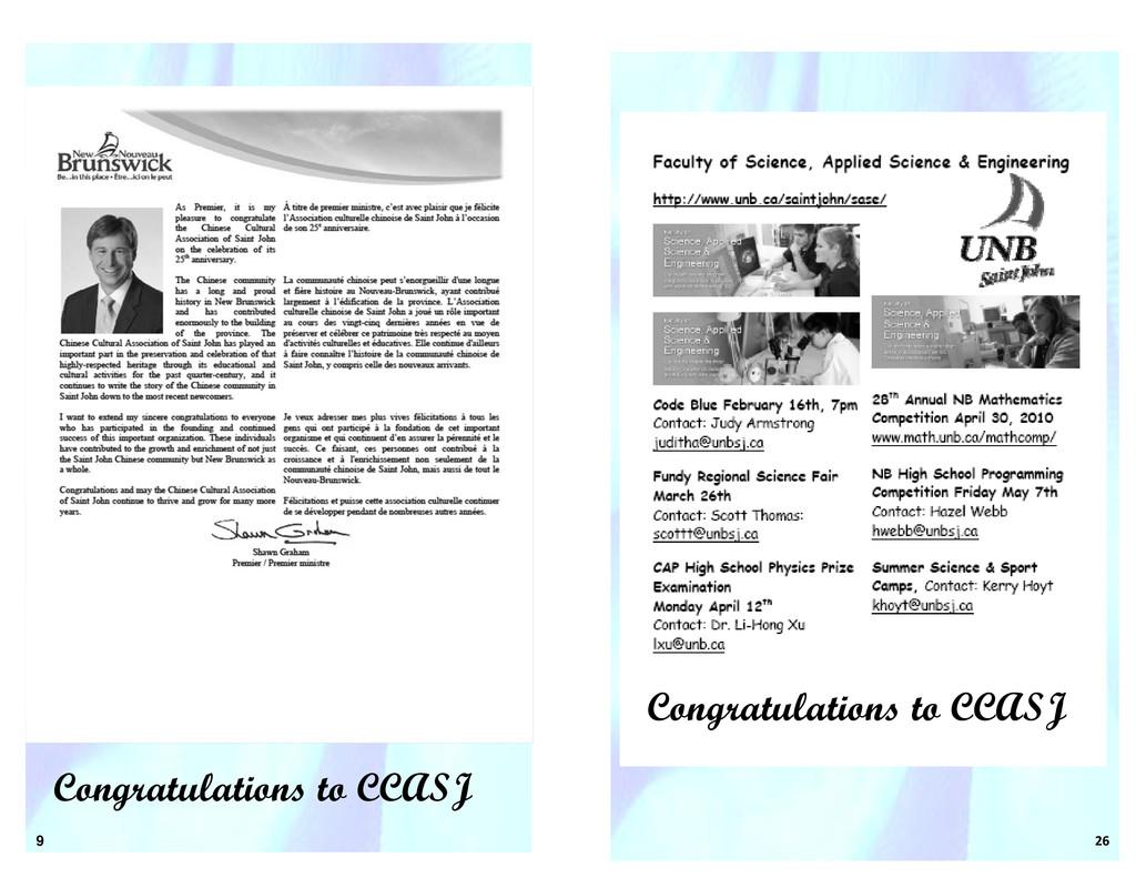 9 26 Congratulations to CCASJ Congratulations t...