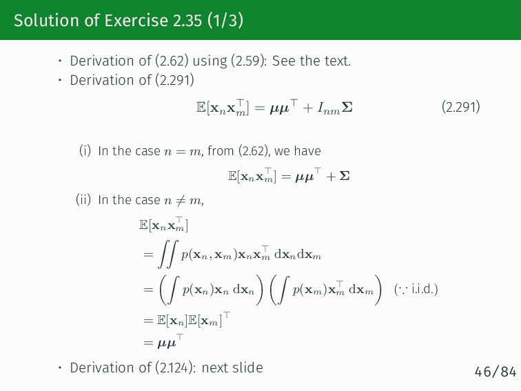 Solution of Exercise 2.35 (1/3) • Derivation of...
