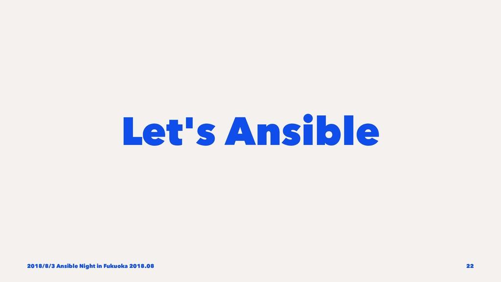 Let's Ansible 2018/8/3 Ansible Night in Fukuoka...
