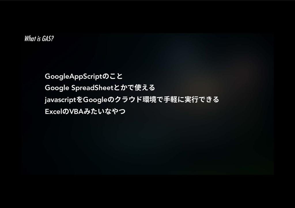 GoogleAppScriptךֿה Google SpreadSheetהַד⢪ִ jav...