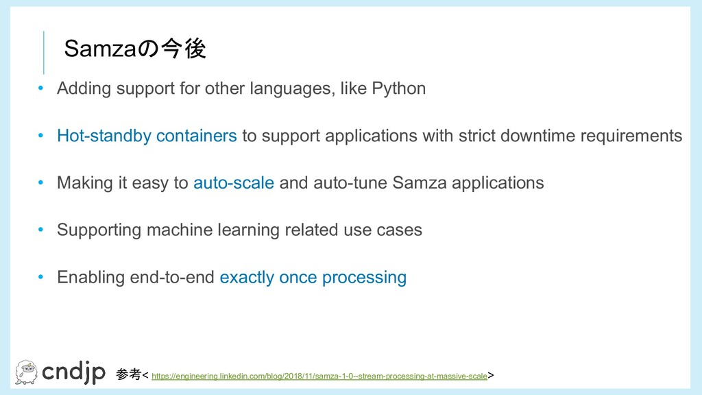 Samzaの今後 • Adding support for other languages, ...