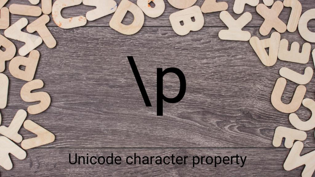 \p Unicode character property