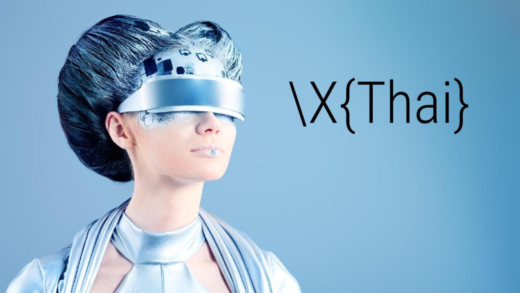 \X{Thai}