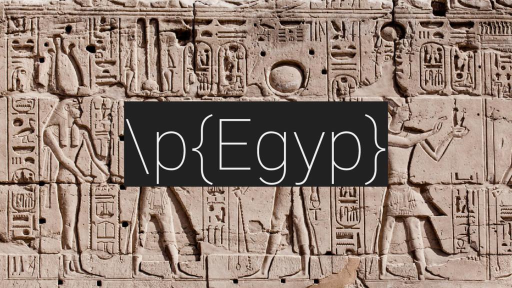 \p{Egyp}