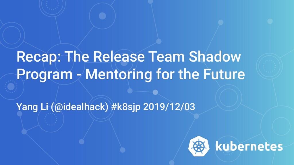 Recap: The Release Team Shadow Program - Mentor...