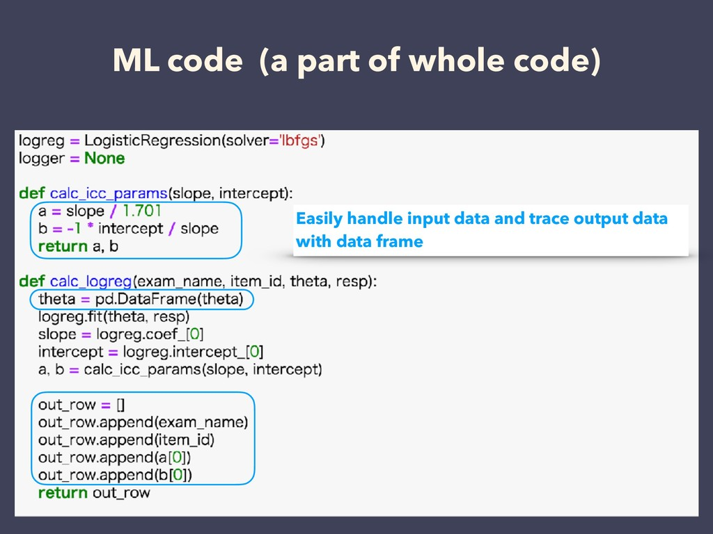 ML code (a part of whole code) Easily handle in...