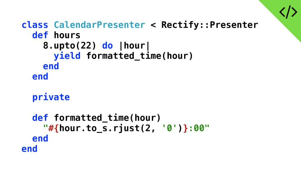 class CalendarPresenter < Rectify::Presenter de...