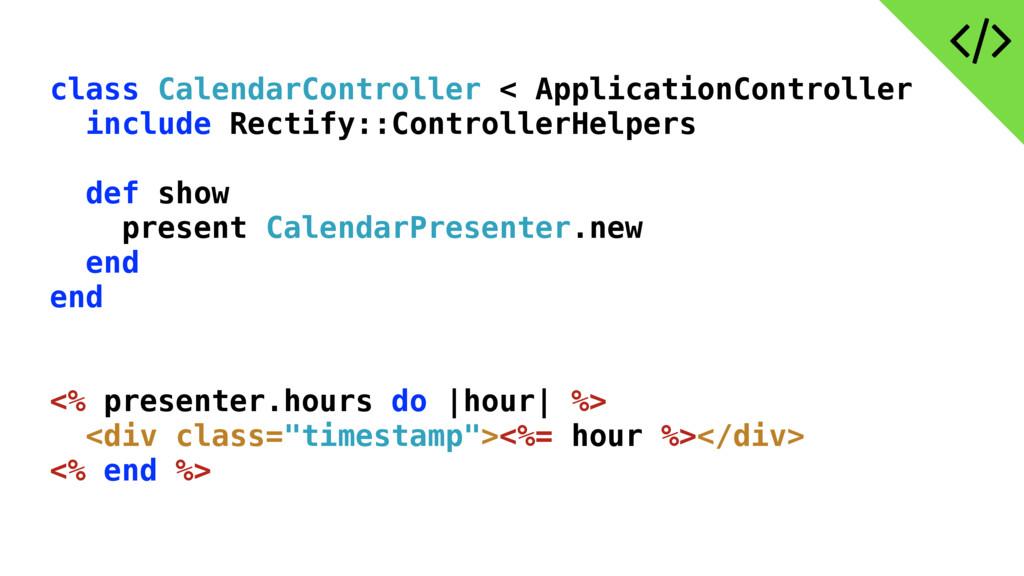 class CalendarController < ApplicationControlle...