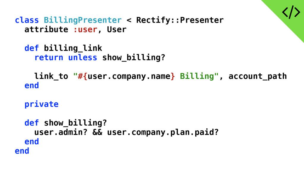 class BillingPresenter < Rectify::Presenter att...