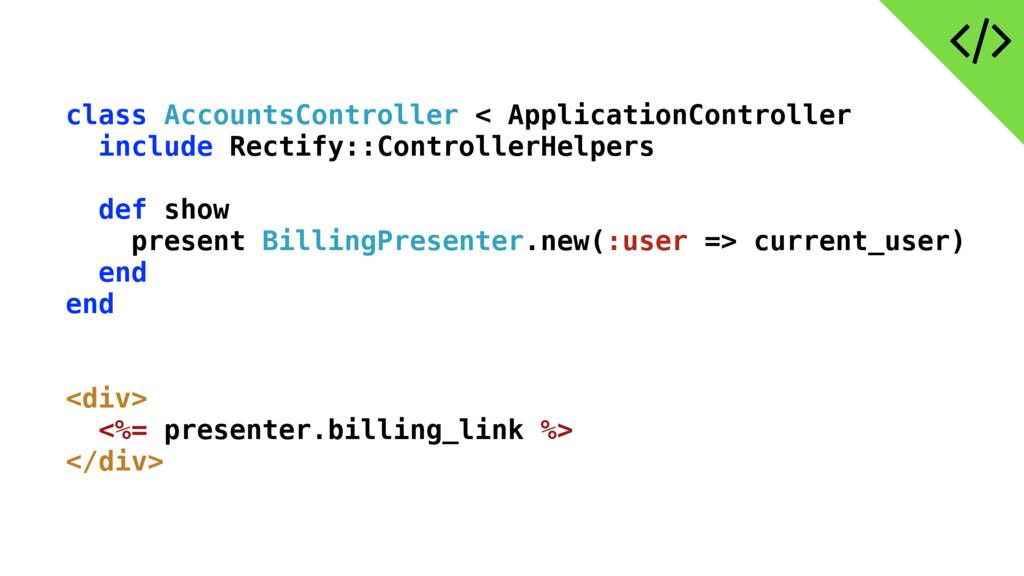 class AccountsController < ApplicationControlle...