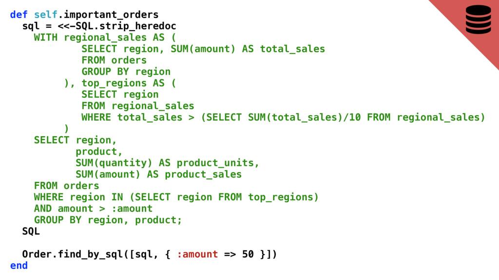 def self.important_orders sql = <<-SQL.strip_he...