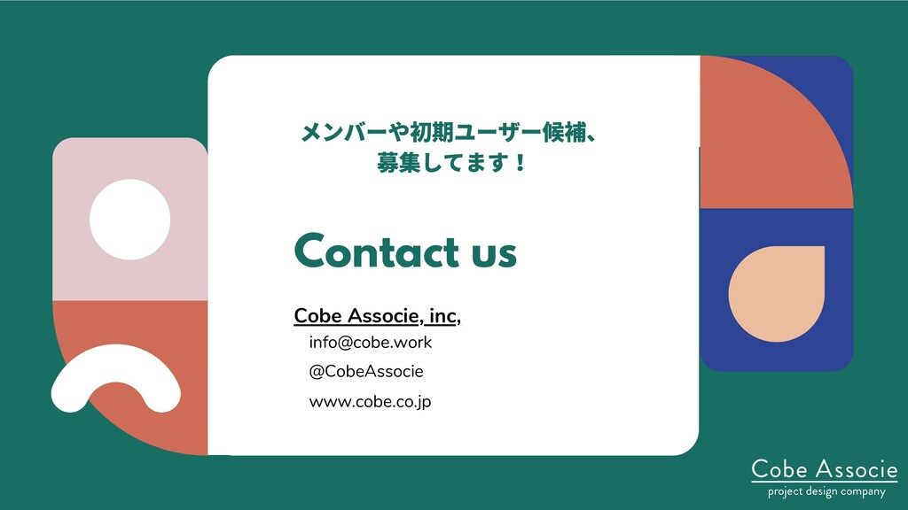 Cobe Associe, inc, info@cobe.work @CobeAssocie ...